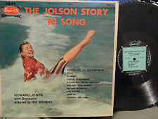 Howard Jones With Orchestra - The Jolson Story in Song LP