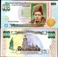 Ukraine 100 Hryven 1996 P 114 b SIGN 3 UNC