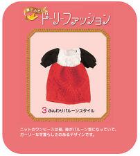 Blythe Re-Ment Miniature Doll Original Clothe Set 3