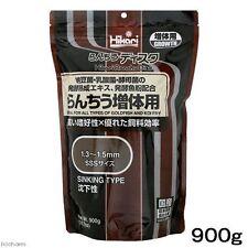 Hikari Ranchu Disc Goldfish Kingyo Young Koi Fry Growth Food Sinking 900g Japan