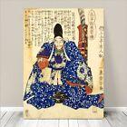 "Awesome Japanese SAMURAI WARRIOR Art CANVAS PRINT 16x12""~ Kuniyoshi #123"