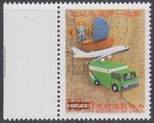 Specimen, Taiwan Sc3054 Postal Service Centenary, Plane, Ship, Truck, Postman