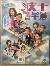 DVD HK TVB Drama Watch Out Boss 波士早晨 Eps1-15END All Region English Sub FREE SHIP