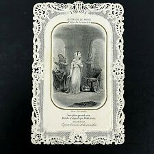 Fine Holy Prayer Card 1885 Lace Jeunesse De Marie LOVE GOD ALONE French Antique