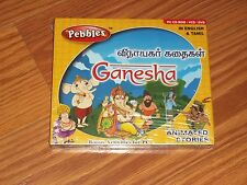BRAND NEW Ganesha Animated Stories PC CD ROM in English & Tamil NIP Pebbles