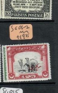 BAHAWALPUR  (P0701B)     SG  O1-2      MOG