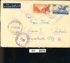 BM2076, Libanon, 1949, Beyrouth - Wien, Luftpost, österreichischer Zensurstempel