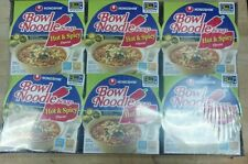 MADE & SHIP FROM USA NEW ORIGINAL NONGSHIM BOWL NOODLE SOUP HOT & SPICY 12 PKGS
