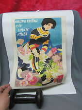 VIETNAM War Propaganda Art Print, DO NOT GROW OPIUM PLANTS, Nice ready to frame