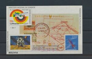 LO40003 Bolivia philatelic exhibition good sheet MNH
