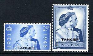 Tangier KGVI  1948 Silver Wedding Set SG255-56 M/Mint