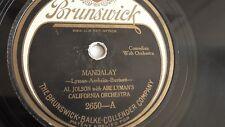 Al Jolson - 78rpm single 10-inch – Brunswick #2650 Mandalay