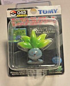 Rare TOMY unopened Oddish Pokemon Figure #043 still sealed never opened