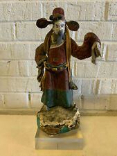 Antique Chinese Qing Dynasty Stone Pottery Roof Tile Man w/ Beard in Robe
