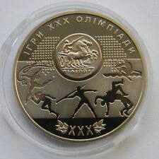 Ukraine 2012 Coin 2 UAH XXX SUMMER OLYMPIC GAMES IN LONDON Sport