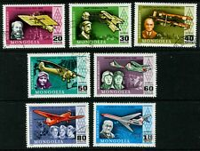 MONGOLIA - 1978 'HISTORY OF AVIATION' Set of 7 CTO SG1121-1127 [A8799]