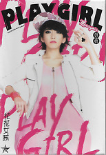 LIU XIN - Play Girl EP - 2nd mini album - CD - C-Pop - 2013 - 83783053 - China