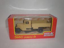 1/43 Russian truck ZIS-3 Nash Avtoprom