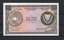 CHYPRE CYPRUS Billet de 1 pound du 01/07/1975 P. N° 43b NEUF