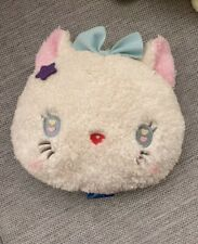 Disney Dreamy Plush (Cat Kitten) 23 Cm Toreba NWT Soft Cute Pastel Pink Kawaii