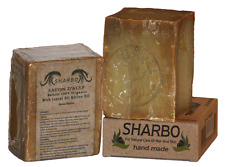 Traditional Aleppo Soap Savon d'Alep 250g Problematic Skin Hair - Laurel Oil 25%