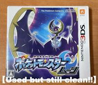 Pokemon moon Nintendo 3DS Pocket Monsters moon Japan ver【Tested&Works well】
