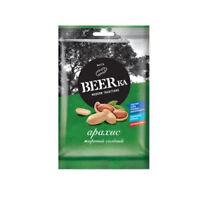 BEERka Salted Fried Peanut Snack, 30g