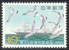 "Japan 1965 Cadet Ship ""Meiji Maru""/Sail/Birds/Transport/Maritime Day 1v n26664"