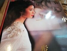 Paula Tsui 徐小鳳 every step   ORIGINAL  SINGAPORE HONG KONG  12' VINYL 1986 LP EX