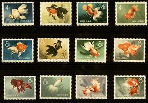 CHINA fish 1960 GOLDFISH SET STAMPS NO GUM * FAUNA MARINE  534-545 Or 506-517