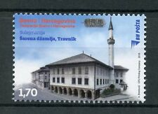Bosnia & Herzegovina 2016 MNH Travnik Mosque 1v Set Mosques Architecture Stamps