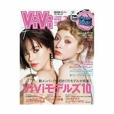 ViVi July 2019 wPouch Women's Fashion Magazine Harajuku JP