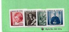 COSTA RICA Sc RA12-5 NH ISSUE OF 1962 - POSTAL TAX SET