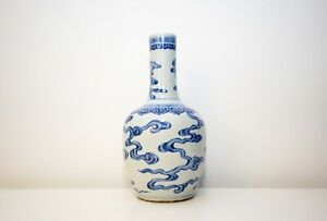 A Blue and White 'Clouds' Bottle Vase