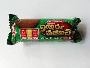 Maliban Ginger Biscuit Natural Ginger Flavor Best Quality Sri Lankan Product 80g