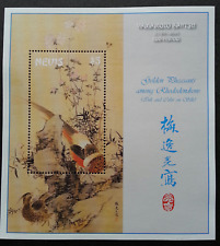 Nevis Birds Painting - Golden Pleasant 2006 Chinese Silk Art (ms) MNH