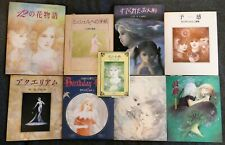 Lot of 9 Japanese Art Books Children Fantasy JUNKO KITANO Fantasy Collection +++