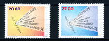 Cabo Verde - 1995 - The 100th Anniversary of Discovery of X-Rays - MNH