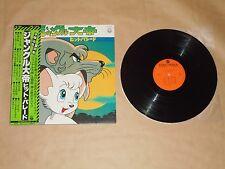 Kimba the White Lion - SOUNDTRACK / Japan LP / OBI / 1978 / Osamu tezuka / anime