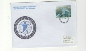 2007/8 BRITISH ANTARCTIC - POLAR YEAR - ROTHERA CDS FDC FROM COLLECTION L9