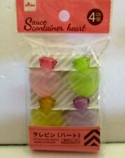 Japaense Sauce Case countainer Heart 4pcs For  Lunch Box  Bento KAWAII!!