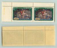 Russia USSR, 1958 SC 2045, Z 2038 MNH, pair. rta2981