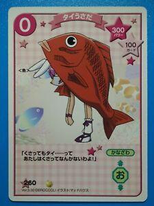 Di Gi Charat CCG Character Card Game BROCCOLI Anime Cute Collectible Card 260