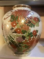 Soko China Vase Hand Painted Vintage Gold Accents