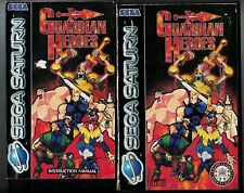 Sega Saturn GUARDIAN HEROES Complete Good  inc Manual
