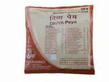Swami Ramdev Divya Peya Ayurvedic Tea Increases Immunity / Weight Loss (100gm.)