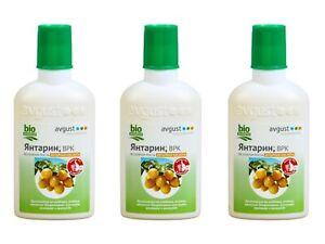 Yantarin Succinic Acid Plant Growth Regulator 100 ml Янтарин Free Shipping