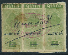 THAILAND Revenues: Judicial; 1909 10s on 8att green - 13391