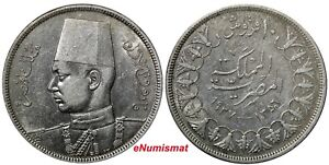 Egypt Farouk Silver AH1356 (1937) 10 Piastres aUnc Condition KM# 367 (10 655)