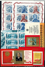 Russia/Soviet Union, Lot of Mint 39 S/S, Propaganda, MNH, VF, 1970s - 00s